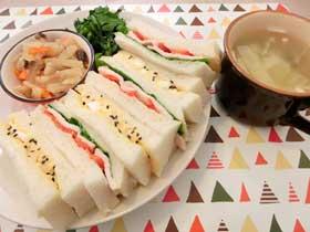 新食感!生姜とゴマの卵サンドとチキンの野菜サンド
