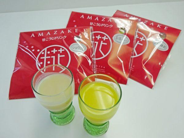クラッシュ甘酒(①ショウガ②秋ウコン③玄米・雑穀)